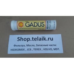 смазка Shell Gadus S2 V220 AC 2