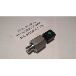 Датчик давления ДВС Perkins  (515/23003) 2848А071
