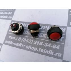 Кнопка джойстика (круглая) 55400437А Hidromek